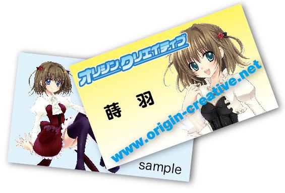 neme_card.jpg